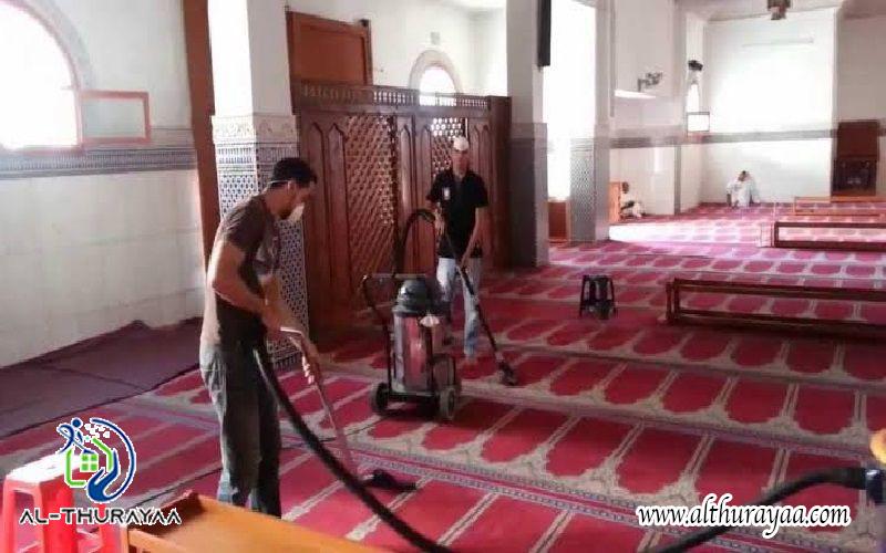شركة تنظيف مساجد بالرياض الثريا هوم